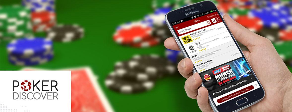 Android and iOS app for poker